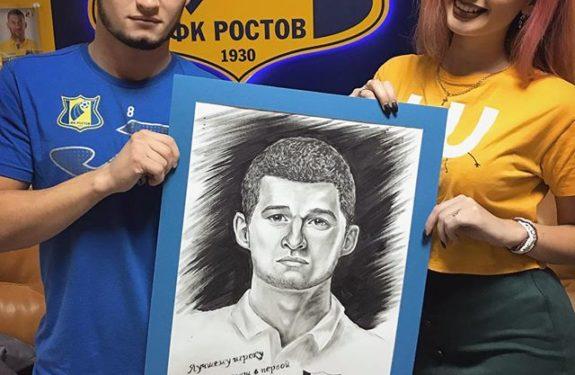Вручение портрета футболисту ФК «РОСТОВ» Аязу Гулиеву
